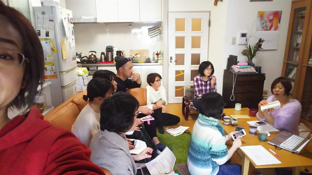 仙台・宮城のフリーアナウンサー&セラピスト 及川徳子オフィシャル
